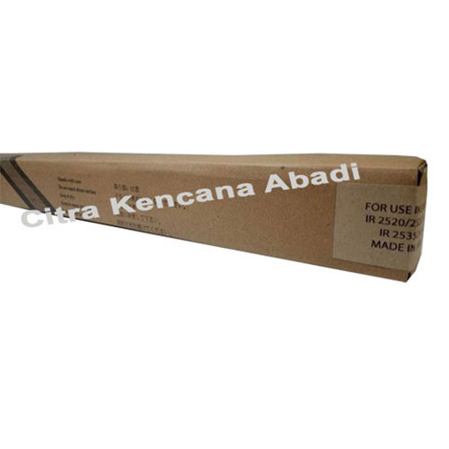 DRUM-ONLY-IR-252O-2525-2530-2545